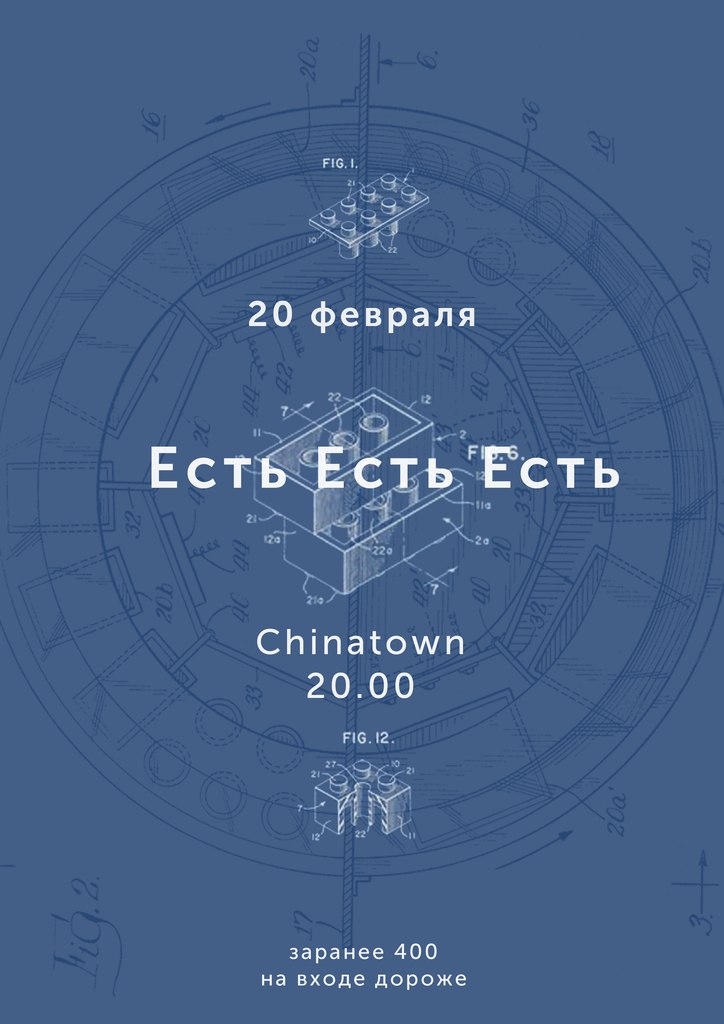 есть есть есть chinatowncafe